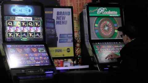 fixed odds betting terminals budget travel