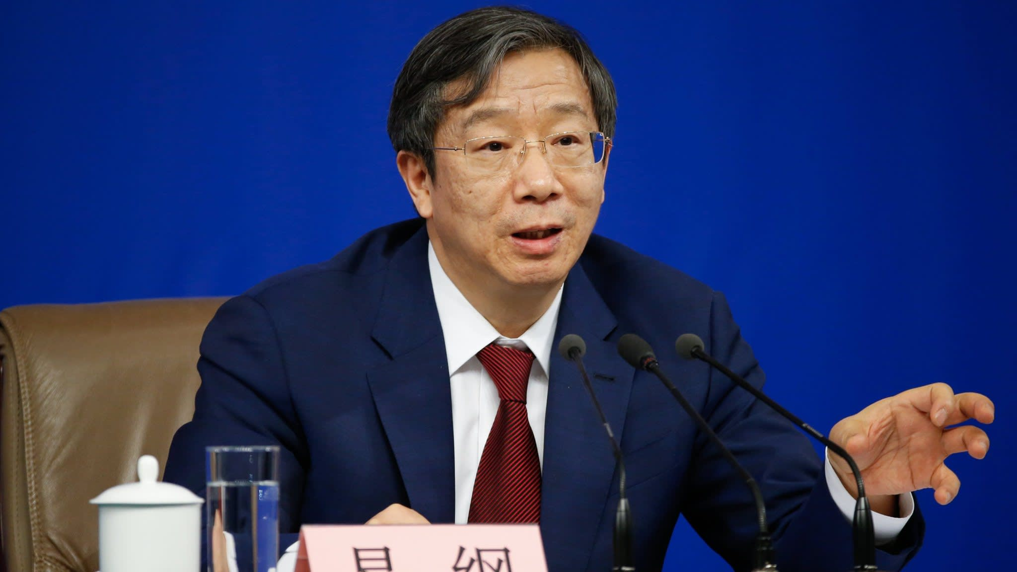 China to name Yi Gang as new central bank governor