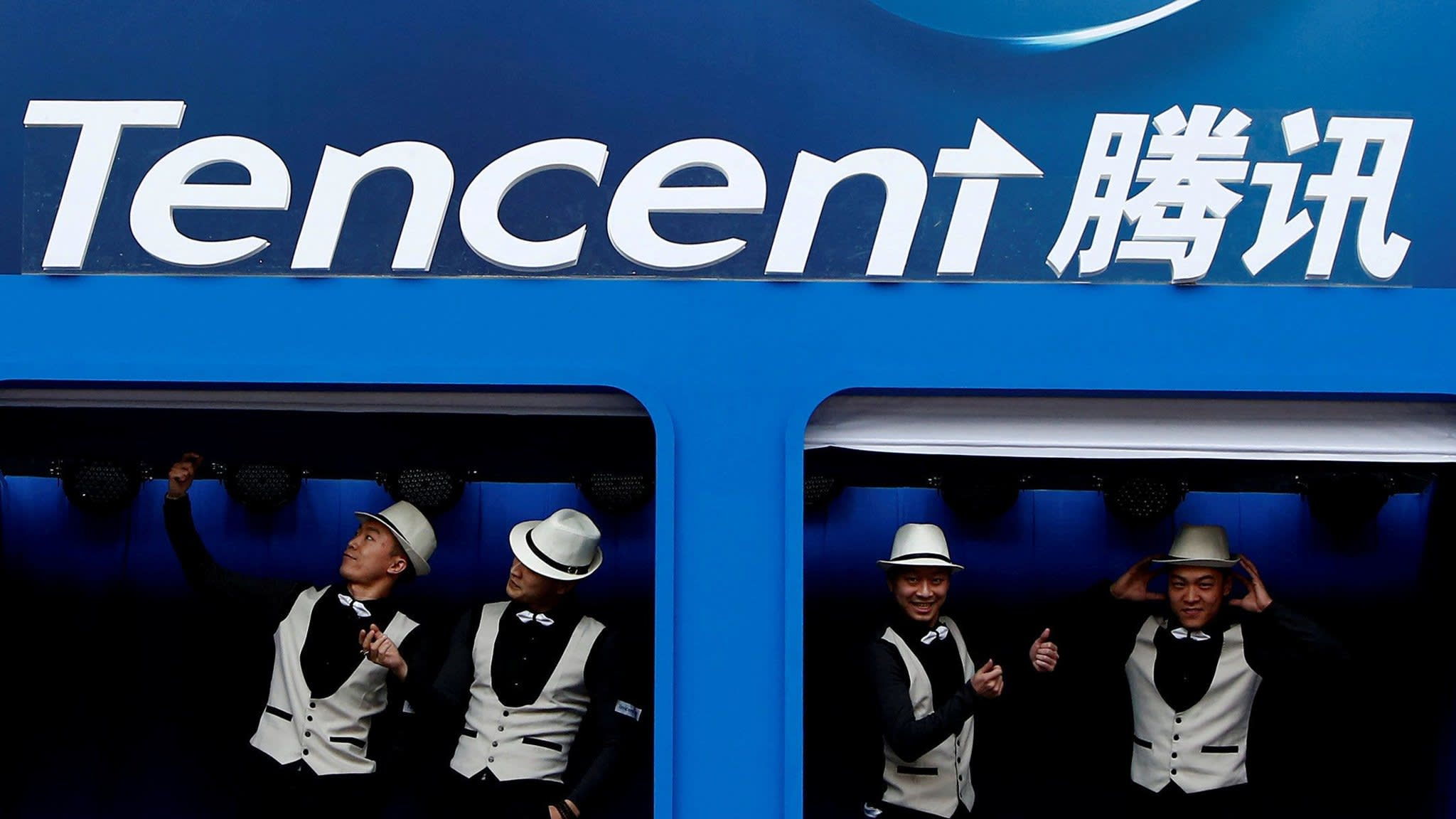 Alibaba and Tencent rivalry skews investments in China ecommerce