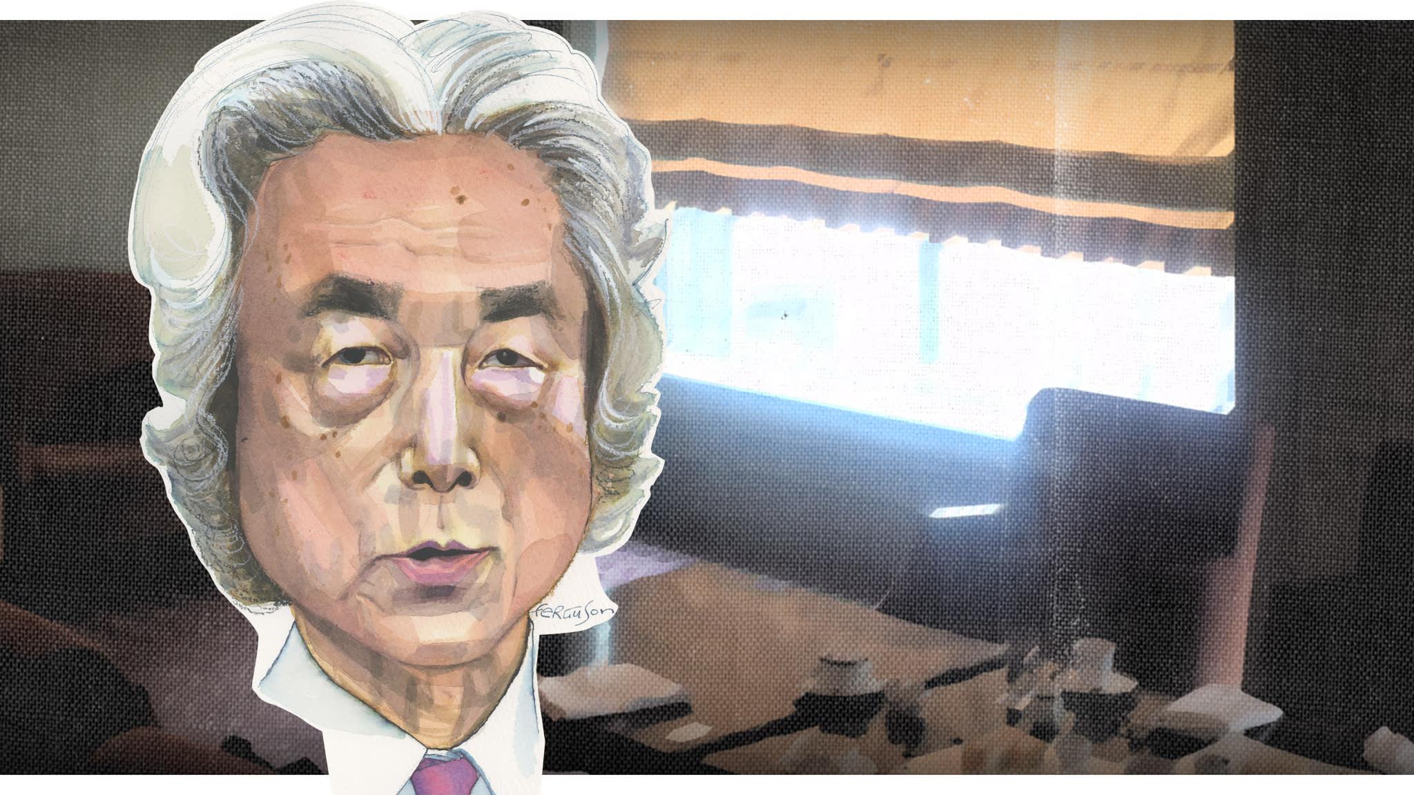Junichiro Koizumi: 'I'm not strange. I'm extraordinary'