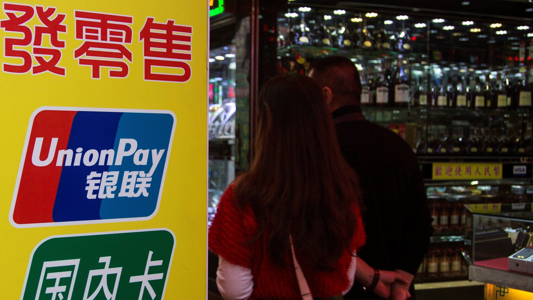 China UnionPay kicks off European expansion with UK launch