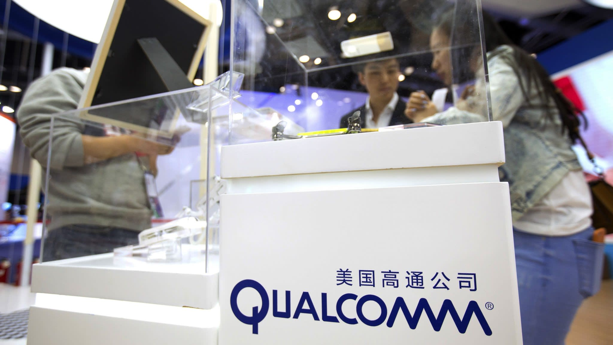 Qualcomm keen to begin due diligence with Broadcom