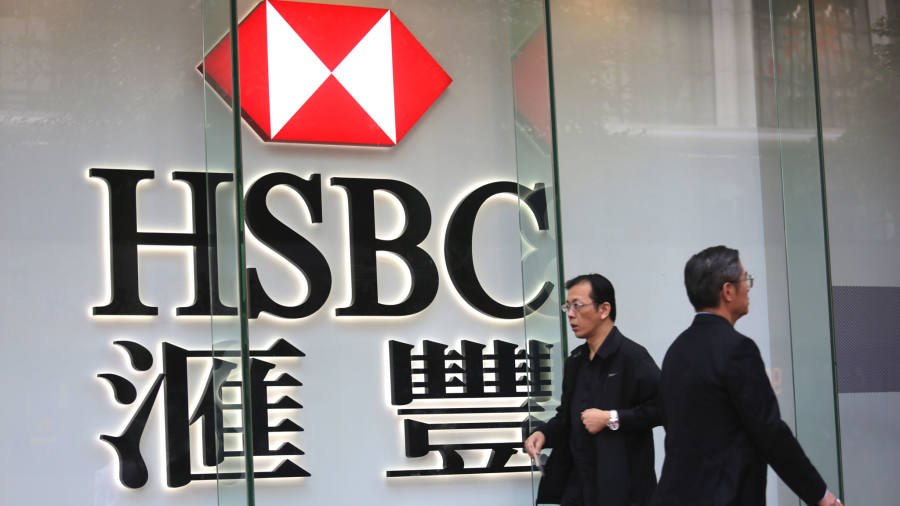 China still a foreign country for HSBC | Financial Times