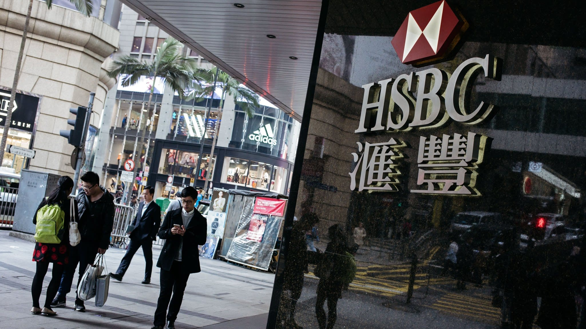 HSBC profit weighed down by higher expenses