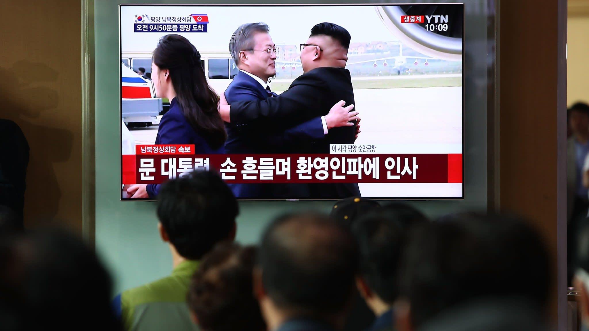 Korean leaders start three-day Pyongyang summit