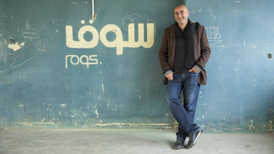Amazon to acquire Middle Eastern online retailer Souq com
