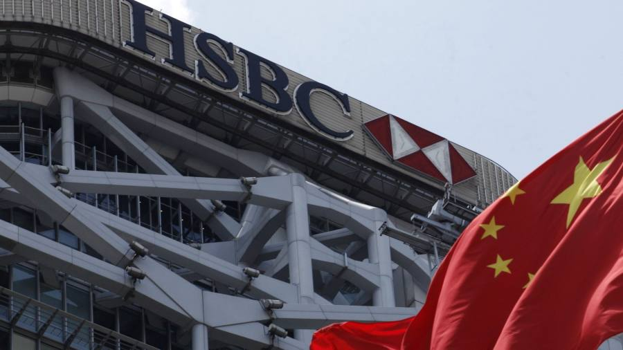 HSBC set to become first foreign company to list in China