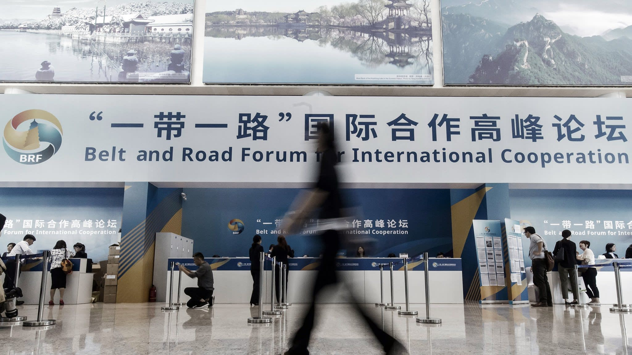 Western banks race to win China's Belt and Road Initiative deals