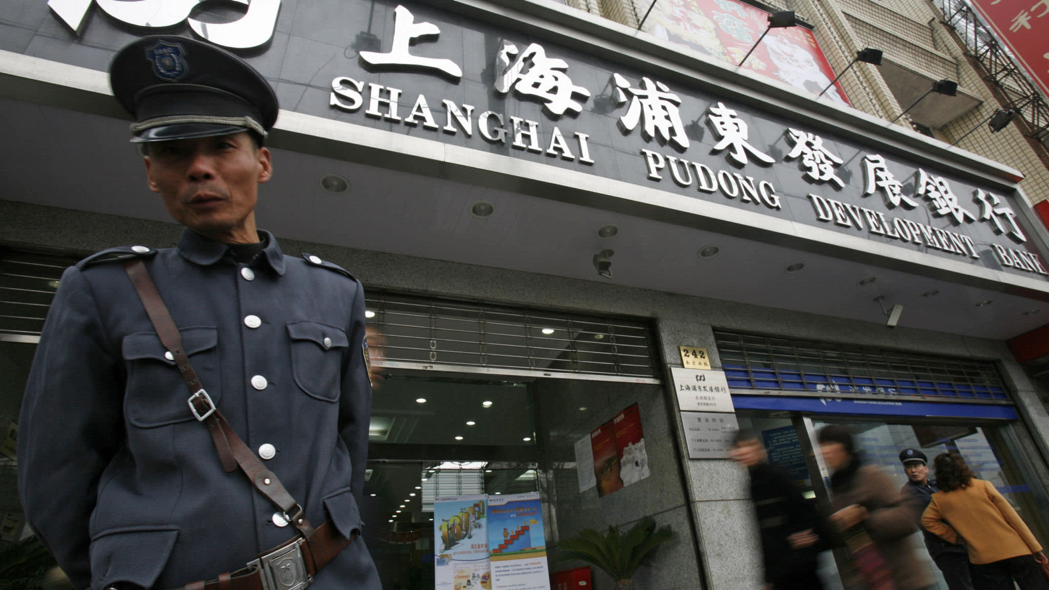 China Merchants Bank accused of US discrimination | Financial Times