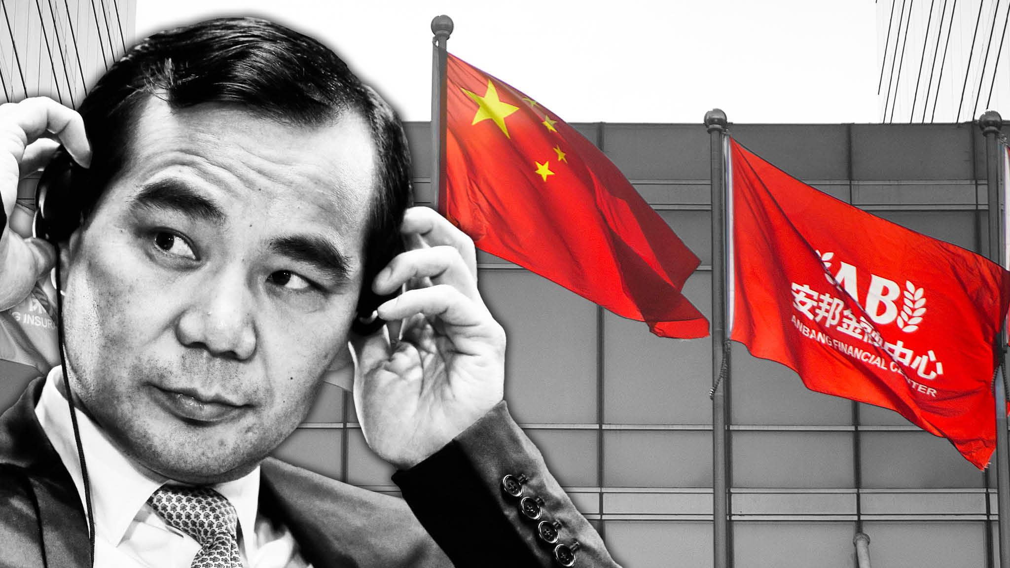 Anbang arrest demonstrates Beijing's hostility to business