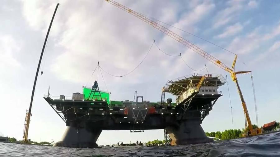 Deepwater Horizon Stream German