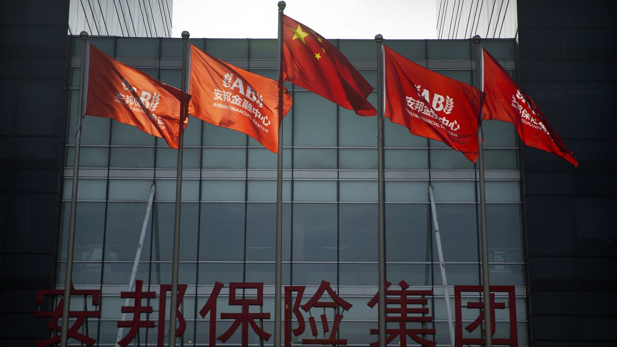 China's Anbang to receive $10bn bailout from industry rescue fund