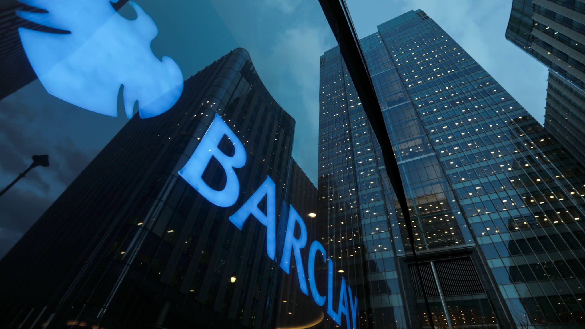 Barclays Bank faces second charge over Qatar cash injection