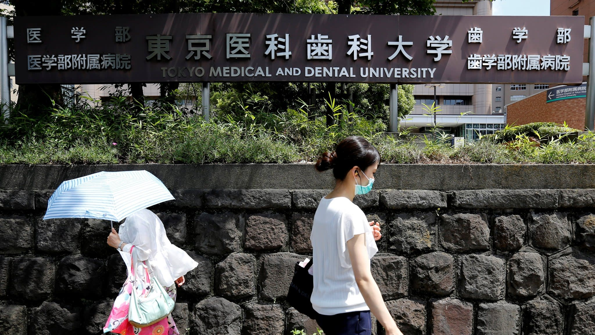 Japan medical school hit by claim it lowered women's exam results
