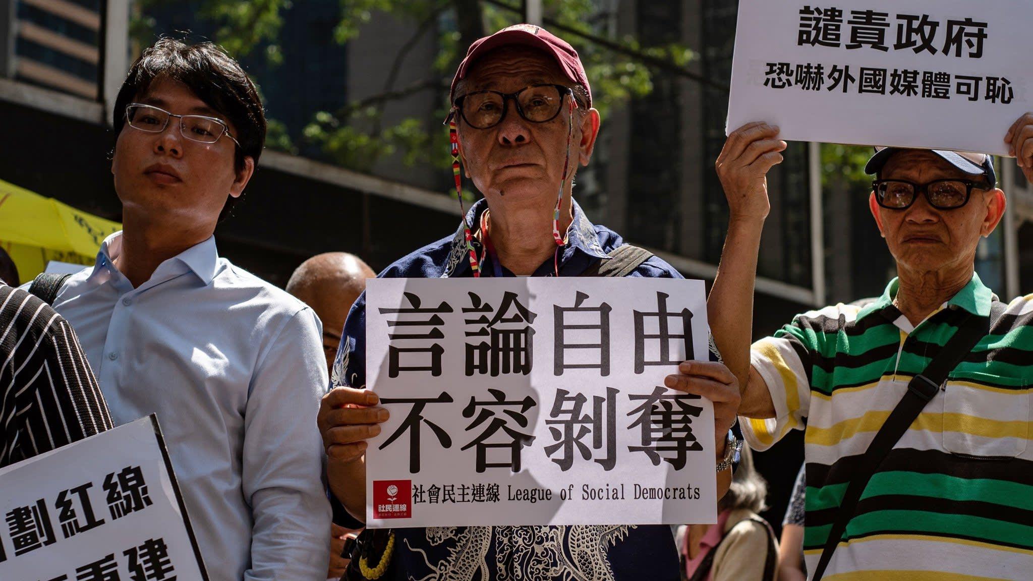 Hong Kong's move against free speech