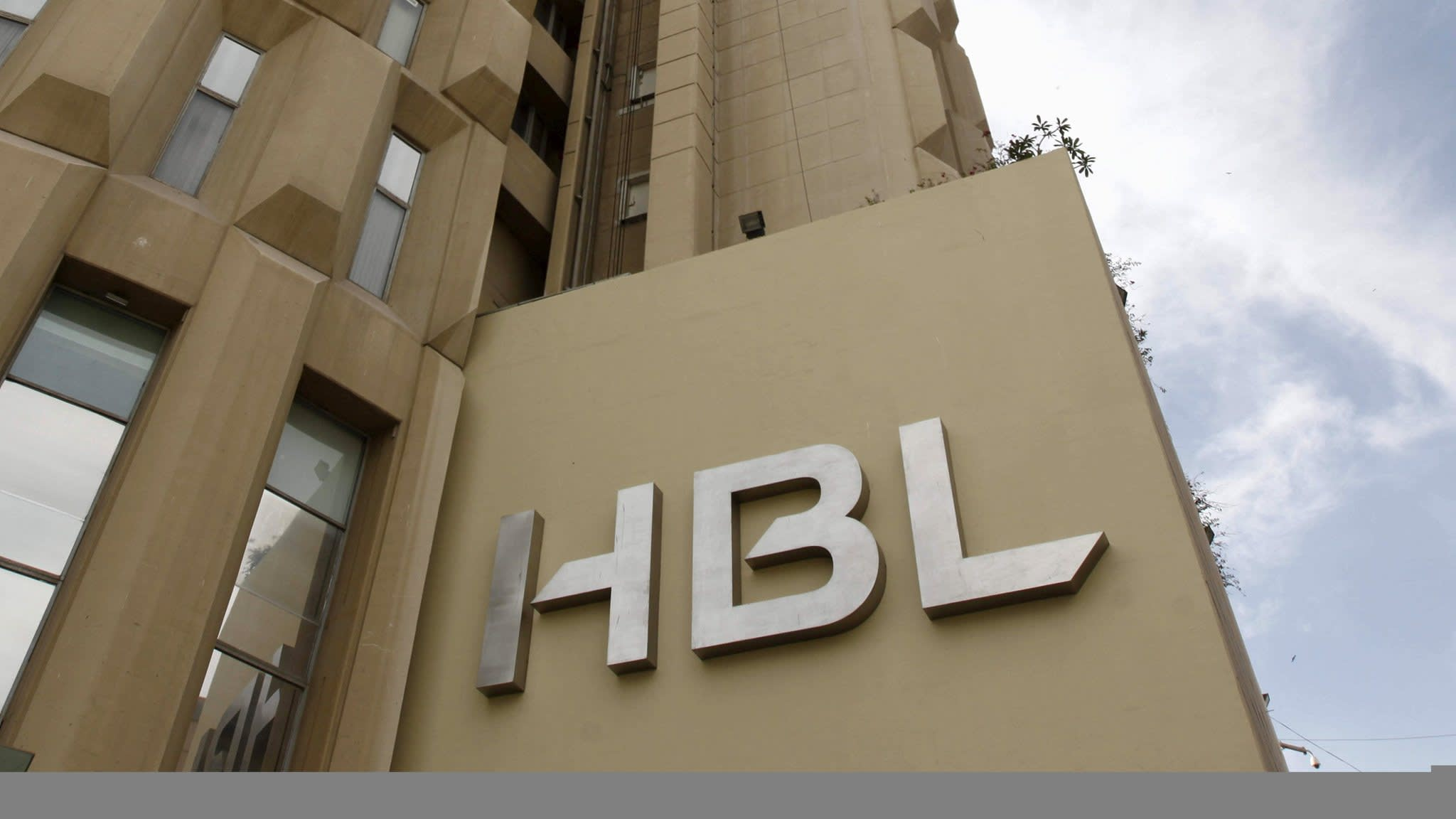 New York regulator seeks $630m penalty from Habib Bank | Financial Times