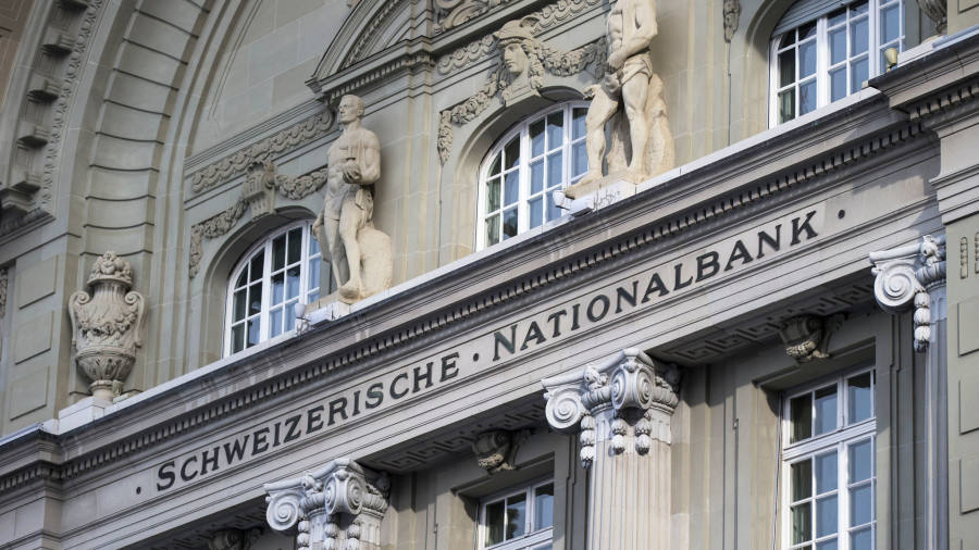 Картинка самый большой банк швейцарии