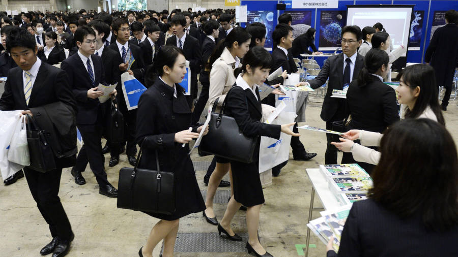 Corporate governance tops the agenda at Japanese business schools - Financial Times