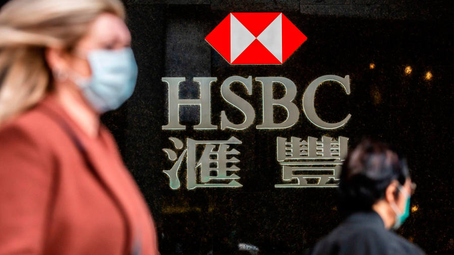HSBC to cut costs and shed assets in radical overhaul