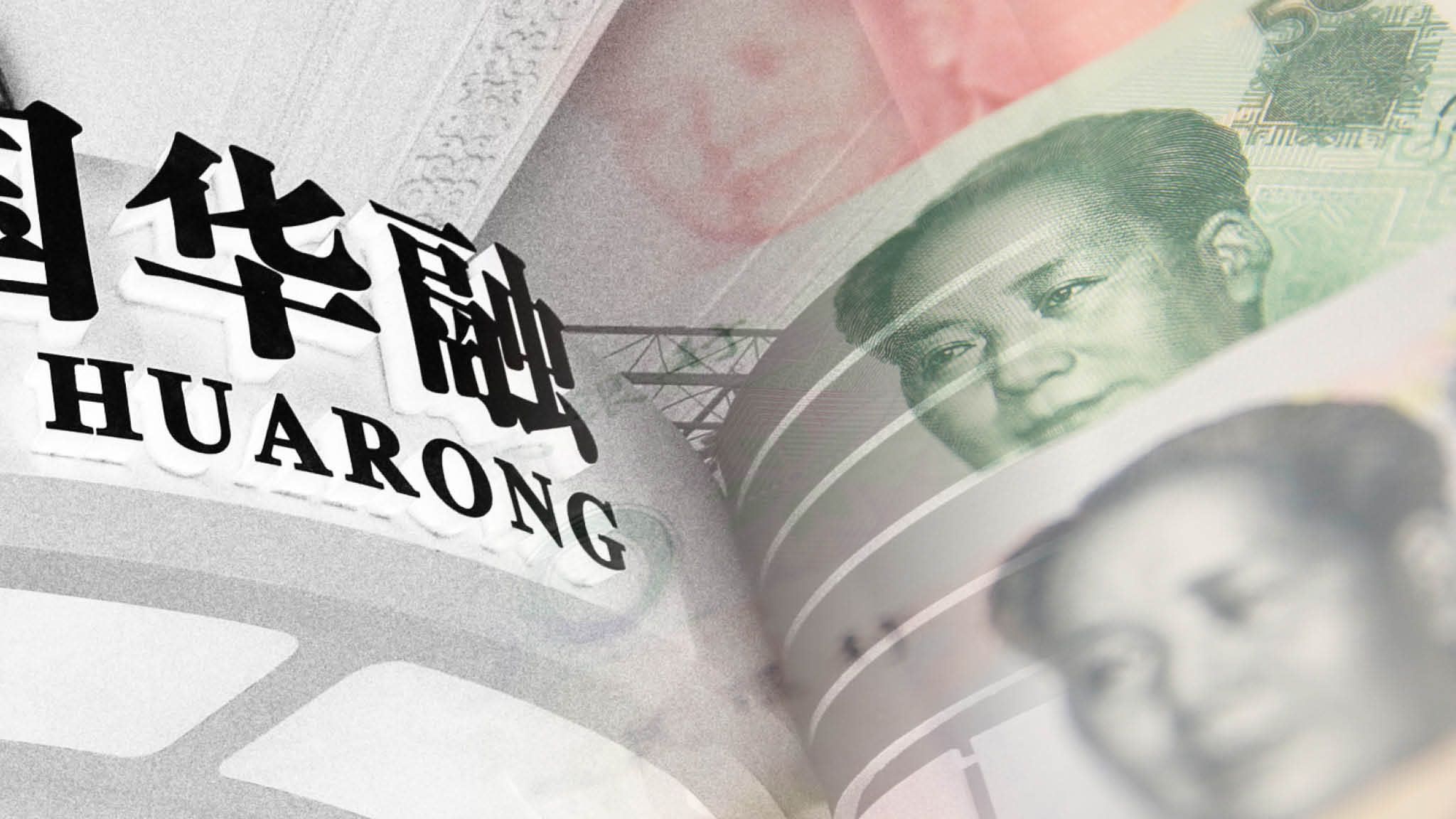 China finance: why 'accidental banks' face a crackdown