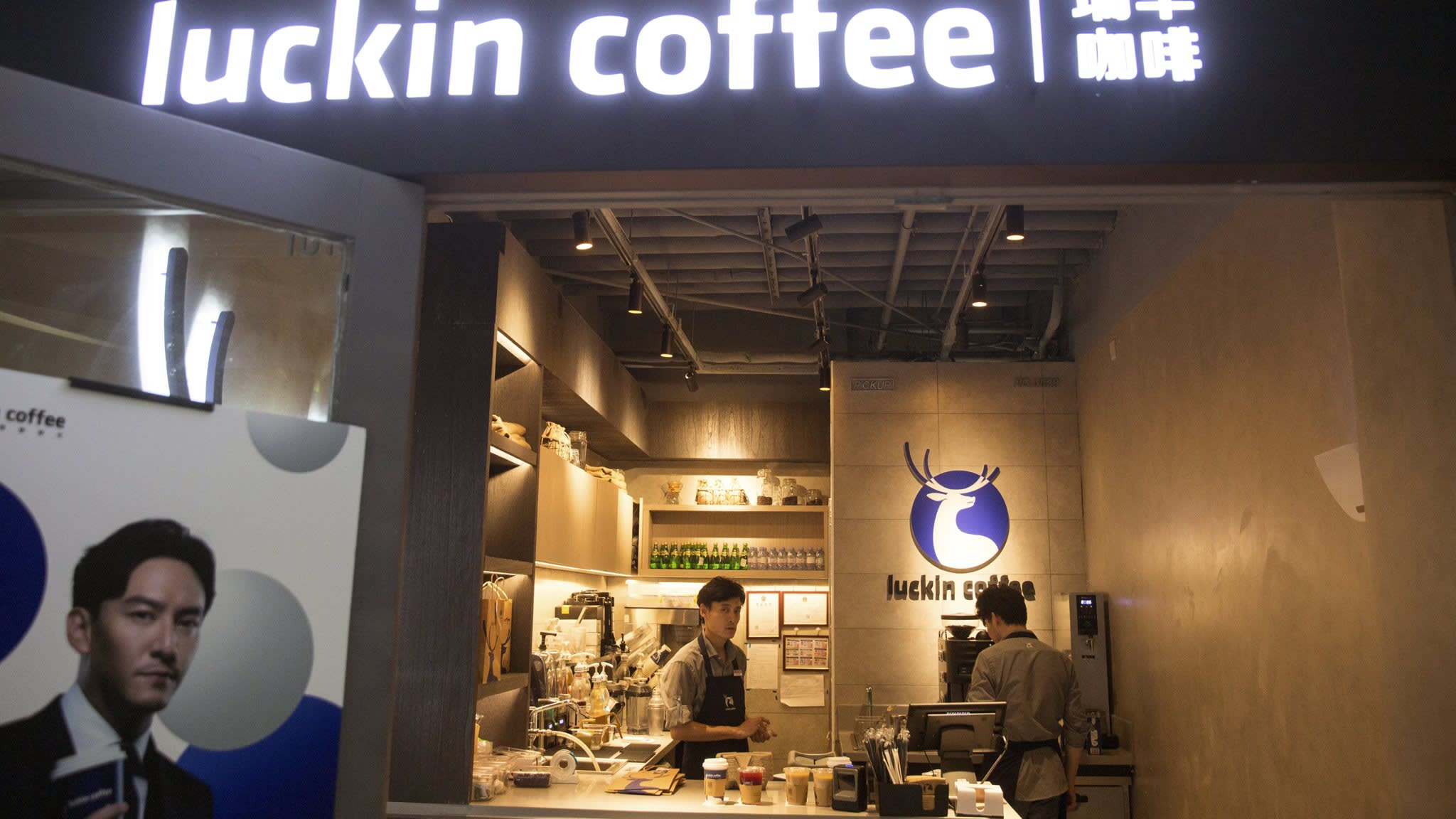 Chinese rival to Starbucks pursues growth at expense of profit