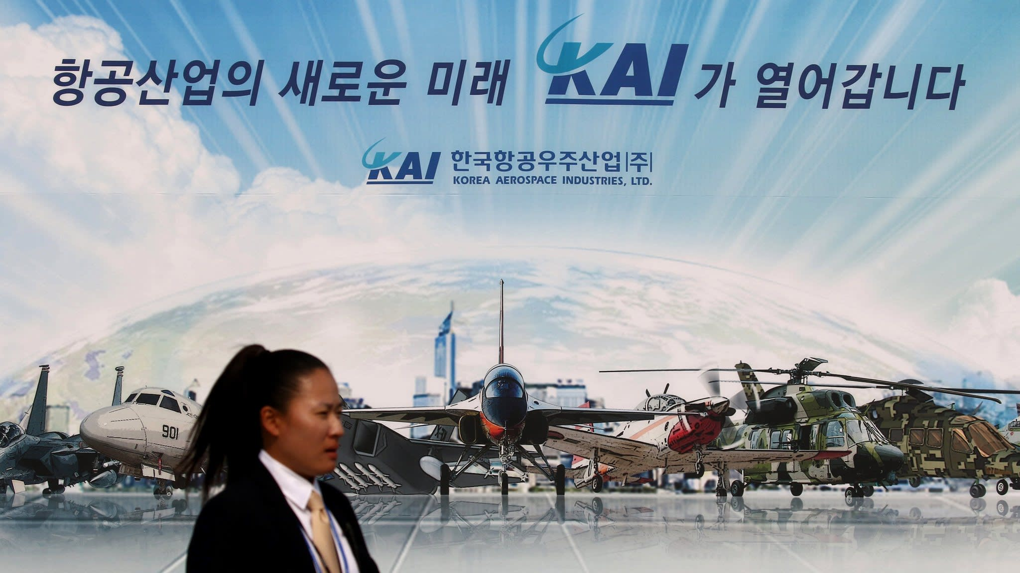 South Korean defence sector in disarray after $9bn US tender fails