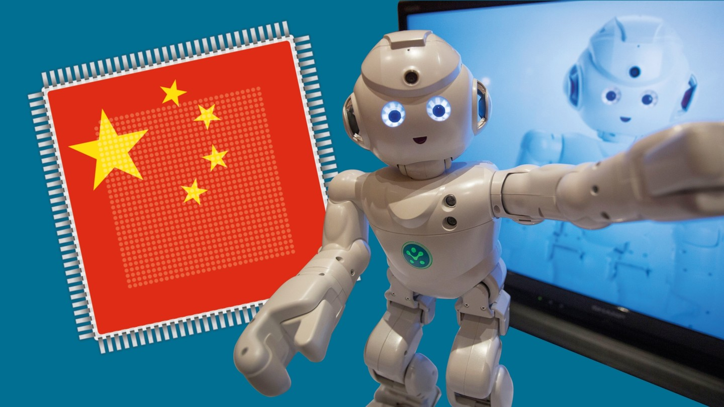 China's push to become a tech superpower triggers alarms abroad