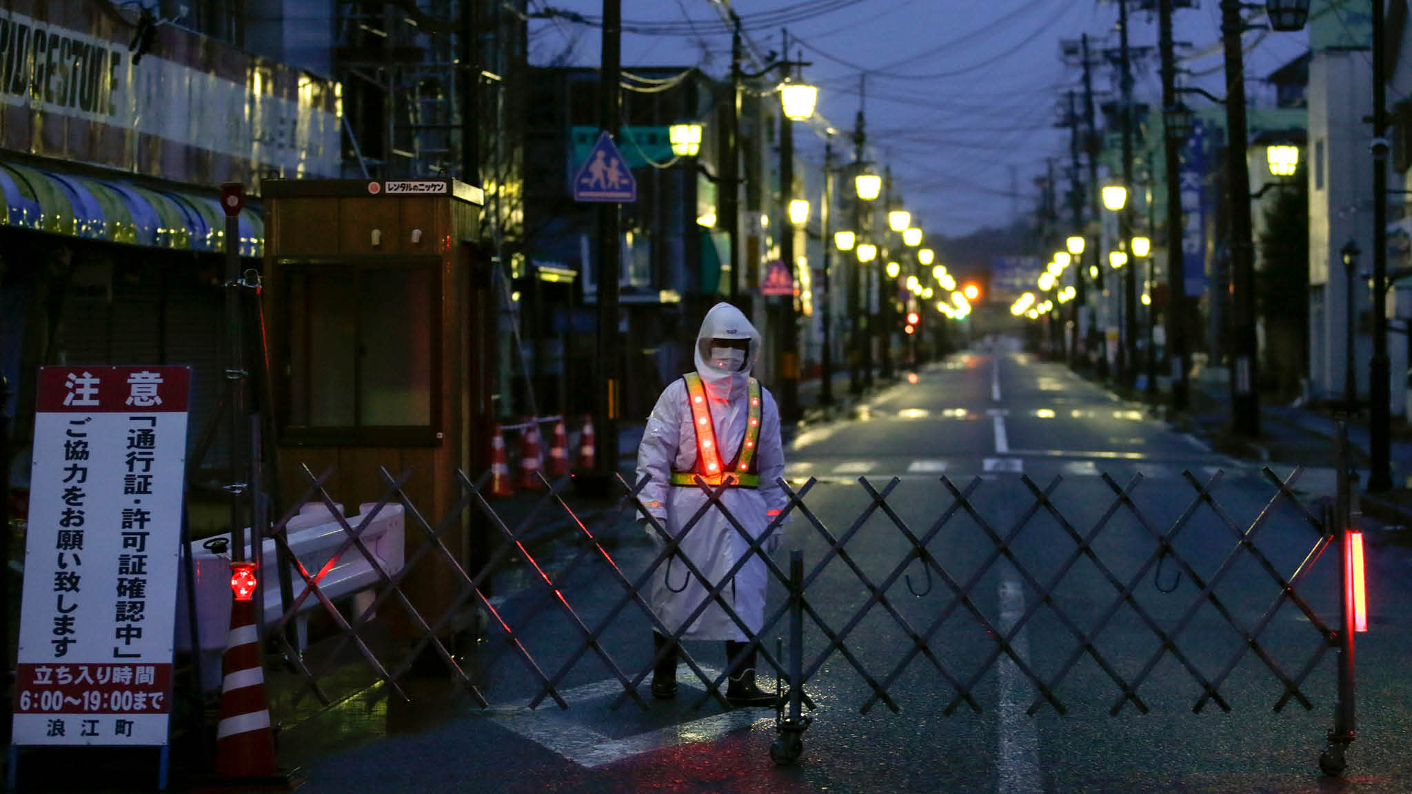 1 2 7 3 Down The Rockefeller Street: Fukushima Nuclear Disaster: Did The Evacuation Raise The
