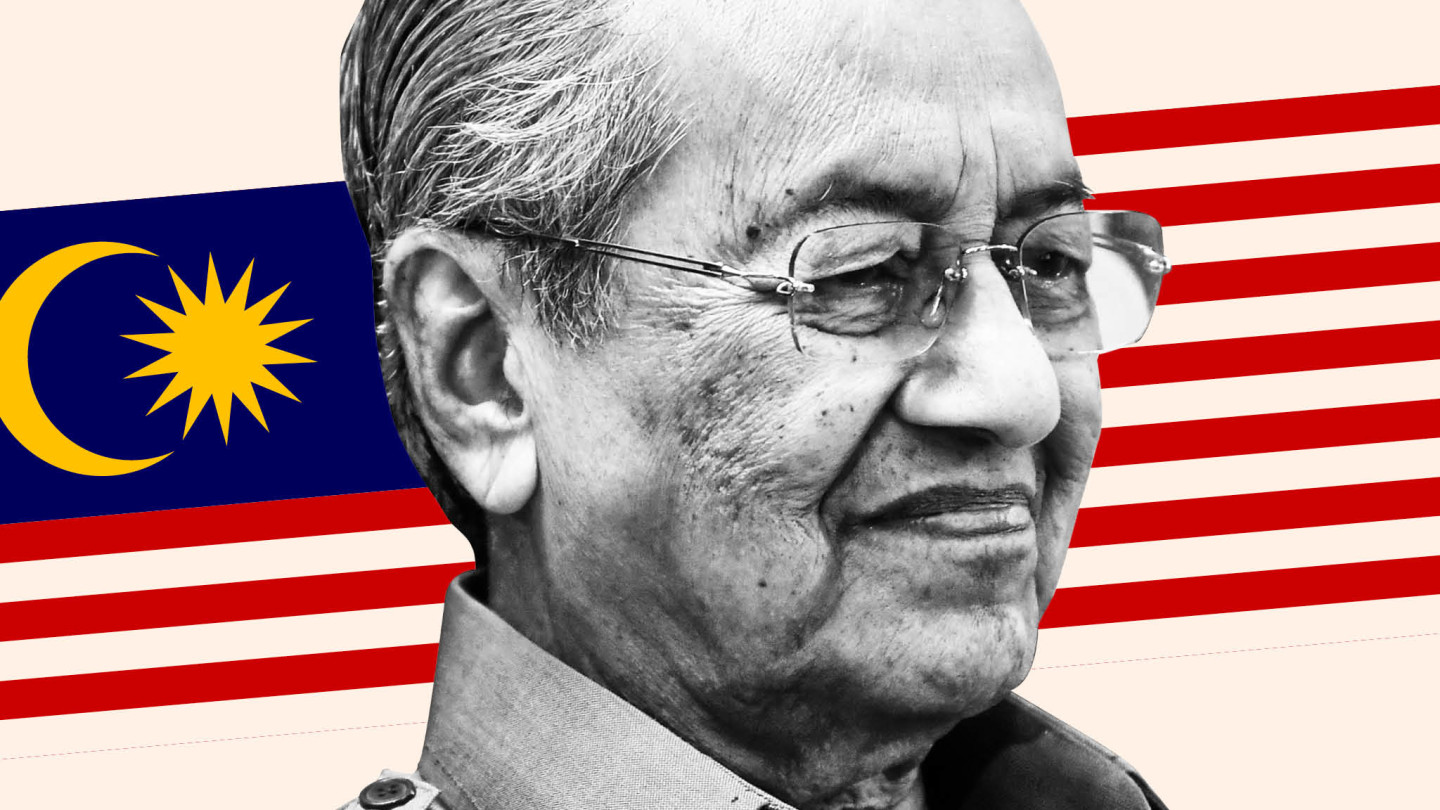 ft montage mahathir mohamad