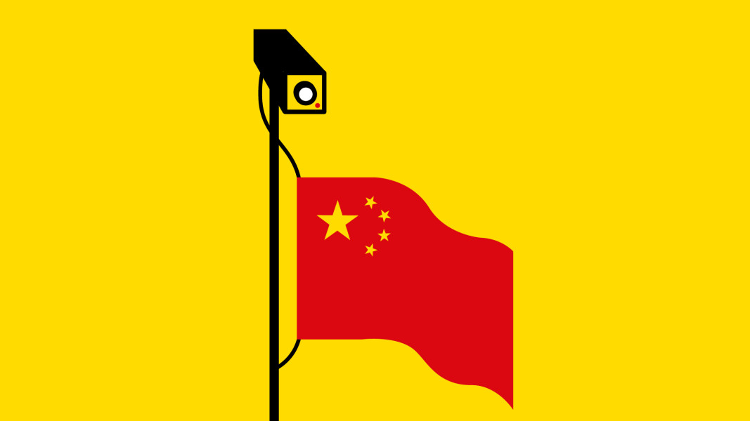 Inside China's surveillance state | Financial Times