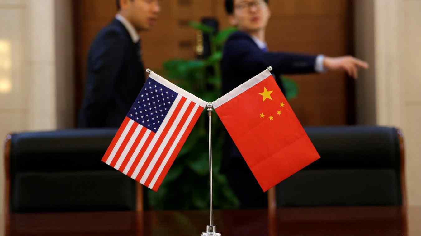 trade war US China