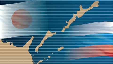 The southern Kuril Islands, which Japan calls the Northern Territories, were occupied by the Soviet Union after World War II and are administered by Russia.