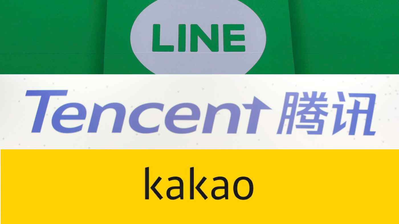 East Asia's leading chat app operators are mostly popular within their home markets: China for Tencent's WeChat, Japan for Line, and South Korea for Kakao.