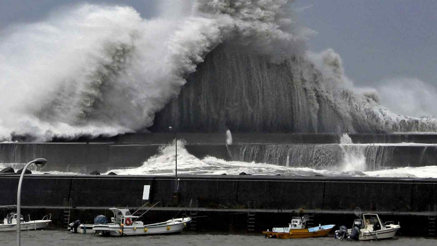 Typhoon Jebi was the strongest storm to hit the main islands of Japan in 25 years.