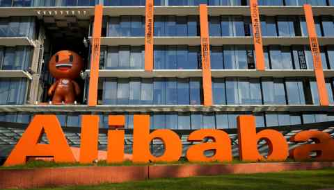 The logo of Alibaba Group is seen at the company's headquarters in Hangzhou, China.