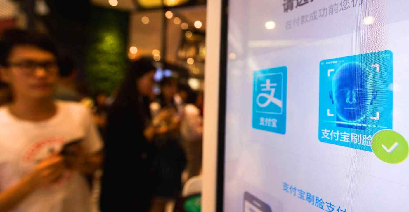 Alibaba's face-scanning checkout technology, seen here in a KFC restaurant, will be available through tablets for small businesses.
