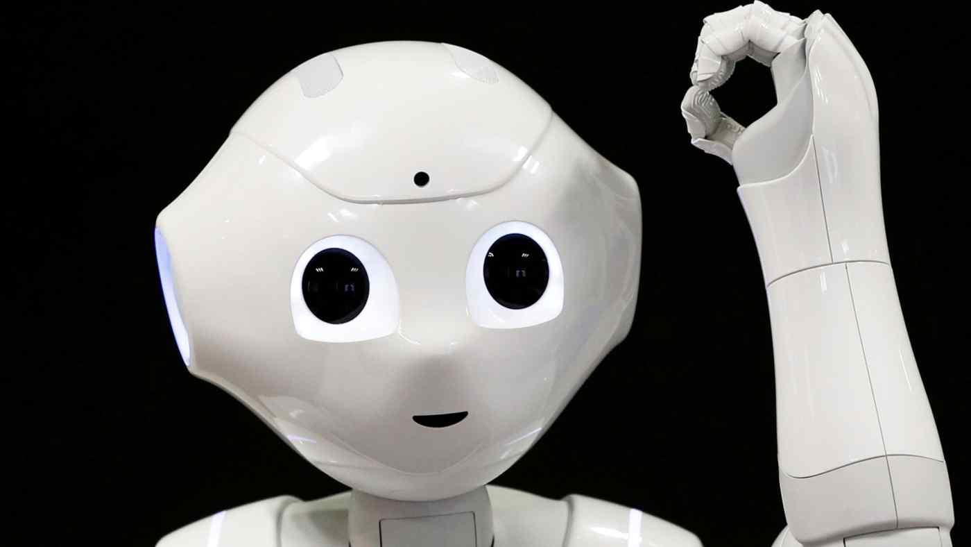 Pepper, SoftBank's humanoid robot.