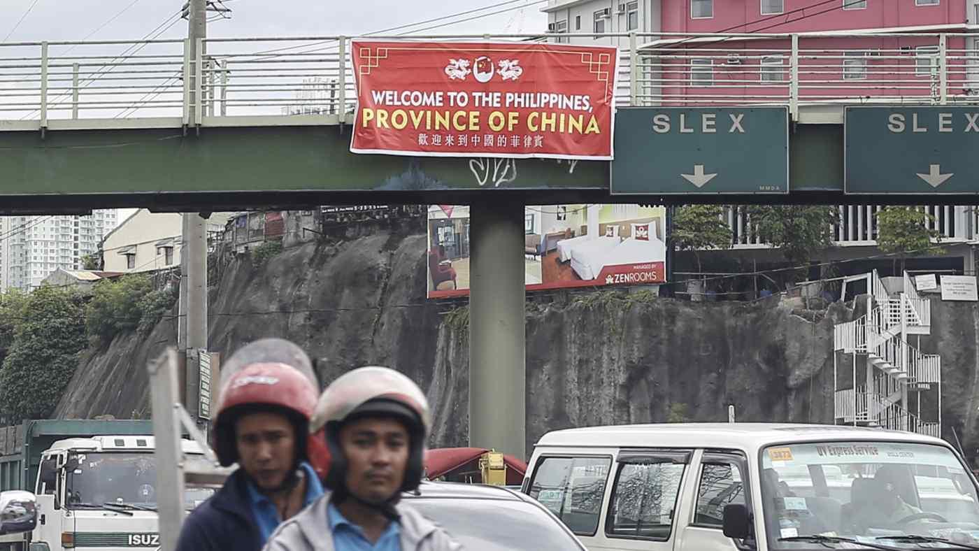 china banner