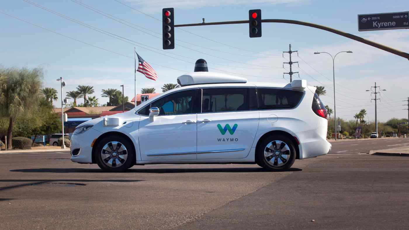 Waymo, once Google's self-driving car development arm, has had its patents widely recognized by reviewers.