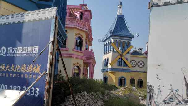 An unfinished theme park in Taicang that is part of the Evergrande Cultural Tourism City