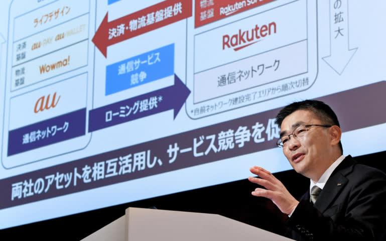 KDDI President Makoto Takahashi announces the partnership with Rakuten. (Photo by Keiichiro Sato)