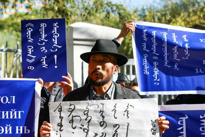 Protesters in Ulaanbaatar, Mongolia demonstrated this month against Beijing's plan for the neighbouring Chinese province of Inner Mongolia BYAMBASUREN BYAMBA-OCHIR/EPA-EFE/Shutterstock
