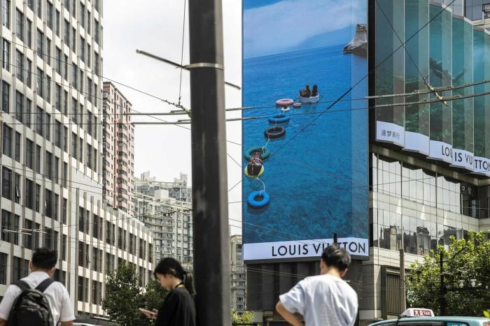 A Louis Vuitton advertisement in Shanghai