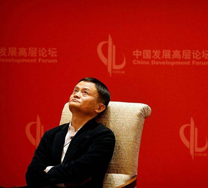 Chinese internet tycoon Jack Ma has a net worth of $48bn
