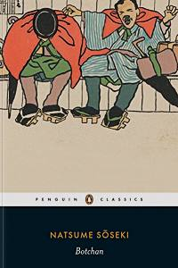 Ando's favourite read of the past year: 'Botchan' by Natsume Soseki