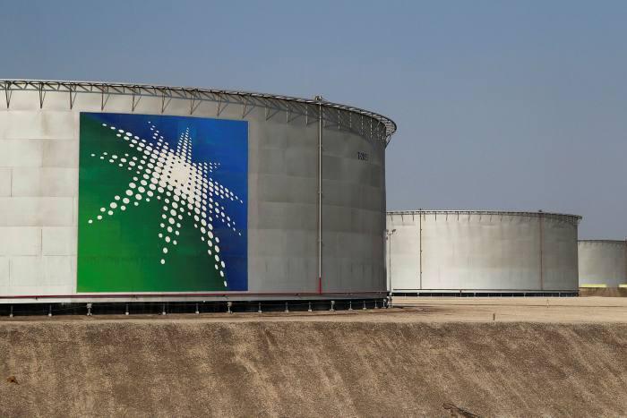 Saudi Aramco oil facility in Abqaiq