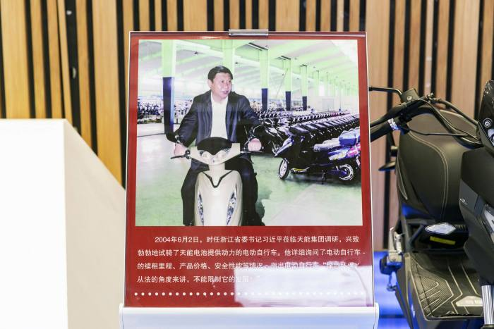 A photo of President Xi Jinping on an electric scooter this week on a visit to the Tianneng Battery Group in Huzhou, Zhejiang province, China