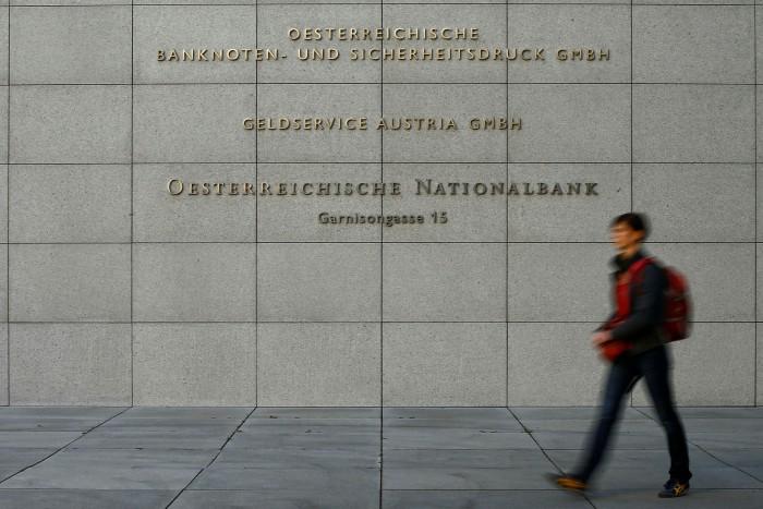 Österreichische Nationalbank, the central bank