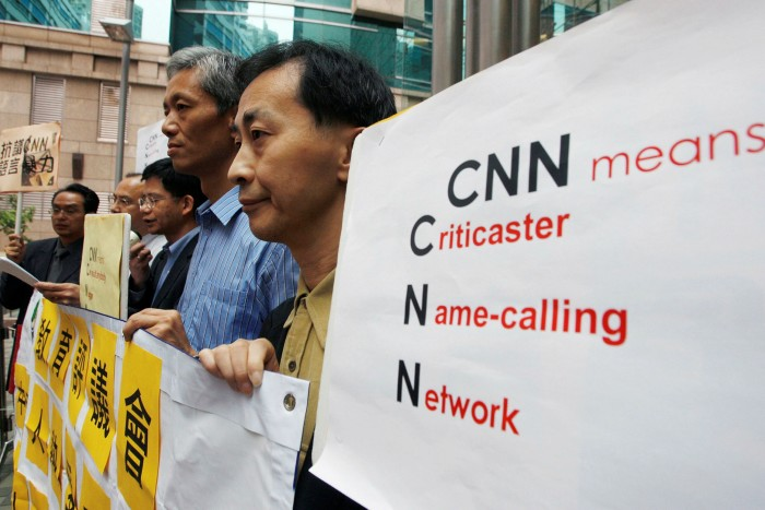 A 2008 protest in Hong Kong against remarks made about the Chinese by a CNN commentator. Part of CGTN's mission is to correct misleading perceptions of China overseas