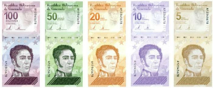 The new so-called 'digital bolivar' banknotes